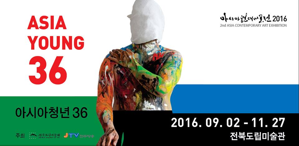 """Nguyen Manh Hung to participate  """"ASIA YOUNG 36"""" - Asia Modern Art Exhibition 2016"""